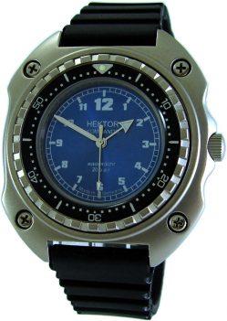 HEKTOR KOMMANDO Germany Herren Taucheruhr Quarz blau Kunststoff Uhrband 20ATM