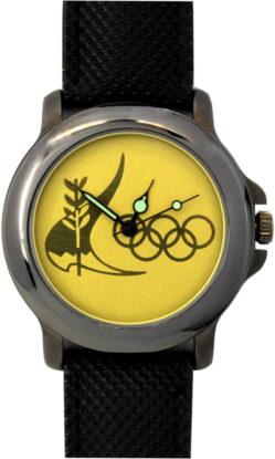 Belonni Quarz Uhr 34,5mm